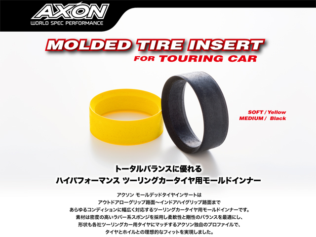 AXON IM-TA-001 MOLDED TIRE INSERT / SOFT ( Yellow ) FOR TOURING CAR
