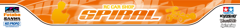 SPIRAL RC CAR SHOP